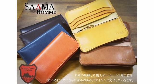 サーマオム財布