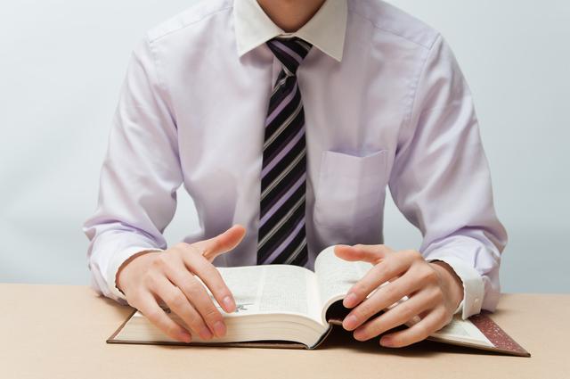 ビジネスマンの読書術