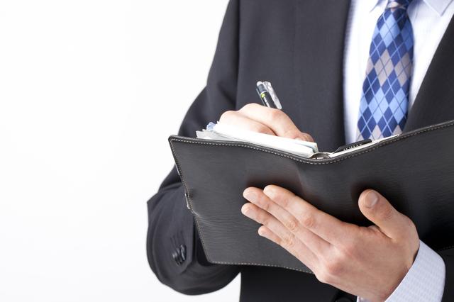 ビジネスマン手帳・筆記用具
