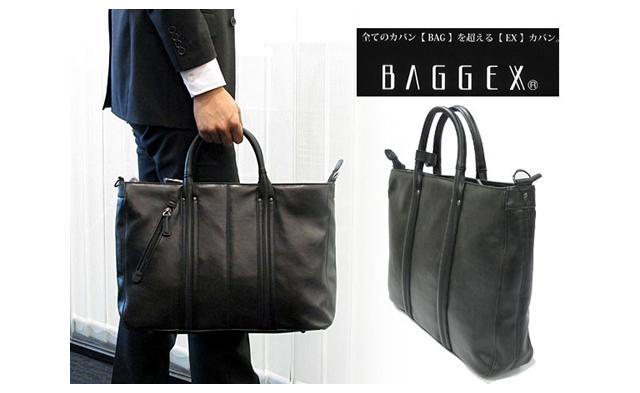 バジェックスビジネスバッグ