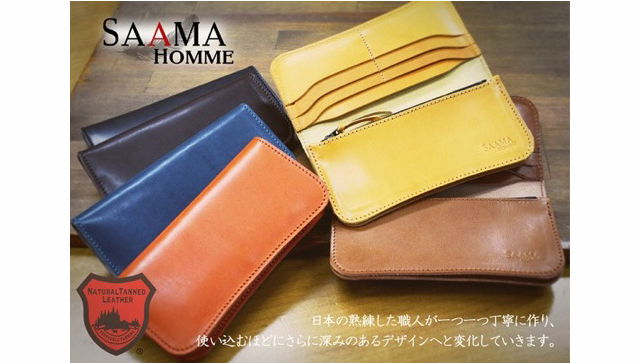 サーマオム長財布