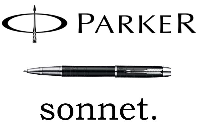 パーカーソネットシリーズ