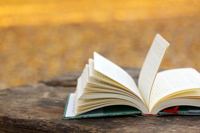 読書の秋おすすめ読書法