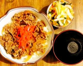 牛肉のしぐれ煮☆牛丼風