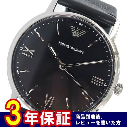 エンポリオアルマーニ クオーツ メンズ 腕時計 AR11013 ブラック