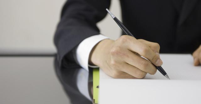 紙に書く習慣