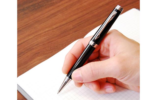 プリミエボールペンデザイン