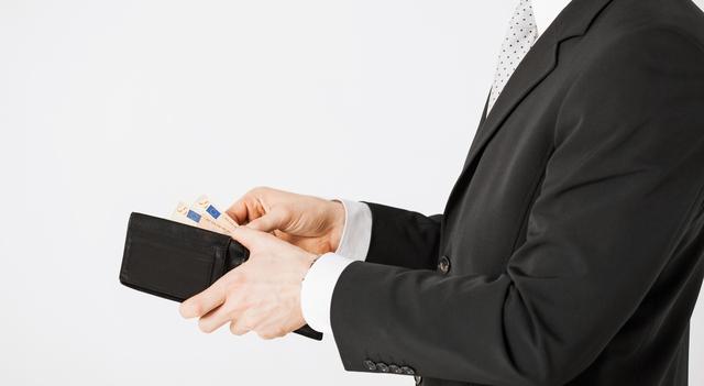 30代ビジネスマン財布