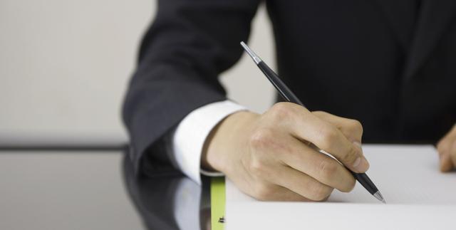 就職祝いボールペン