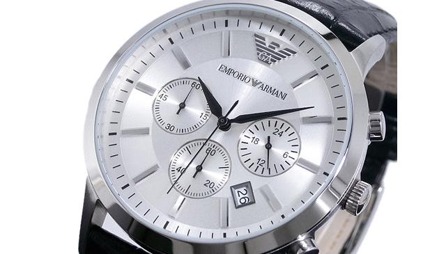20代腕時計
