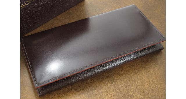 ゾンネ財布