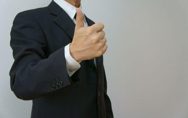 革ベルトの腕時計は軽くてスリム!