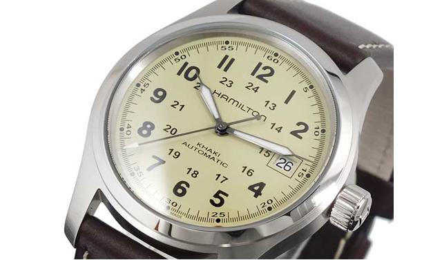 ハミルトンH70455523腕時計