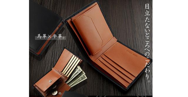 ユナイテッドオム二つ折り財布