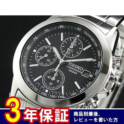 セイコー SEIKO クロノグラフ 腕時計 SND309