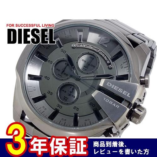 ディーゼル DIESEL クオーツ メンズ クロノ 腕時計 DZ4282
