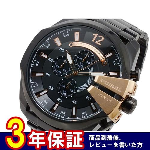 ディーゼル DIESEL クオーツ メンズ クロノ 腕時計 DZ4309