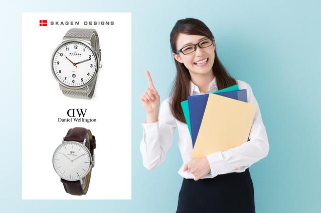 シンプルな腕時計の比較