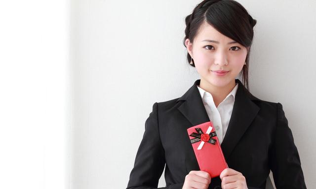 10代は5千円~1万円