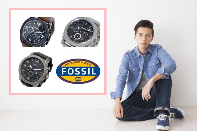 20代男性に人気なフォッシル腕時計