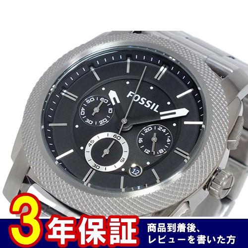 フォッシル FOSSIL クロノグラフ 腕時計 FS4662