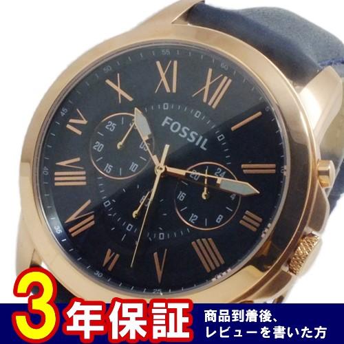 フォッシル FOSSIL グラント クオーツ メンズ クロノ 腕時計 FS4835 ブラック