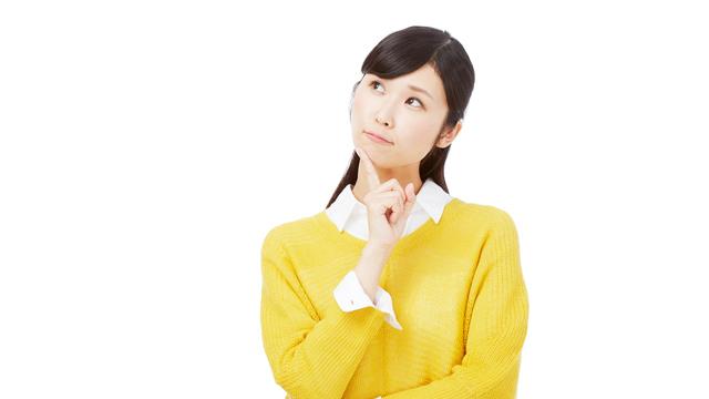 長財布は2万円~3万円