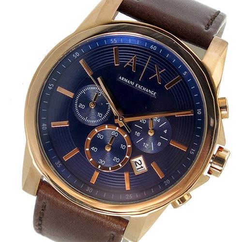 アルマーニ エクスチェンジ クオーツ メンズ 腕時計 AX2508 ブルー