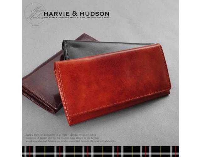 ハービーアンドハドソンの長財布が人気