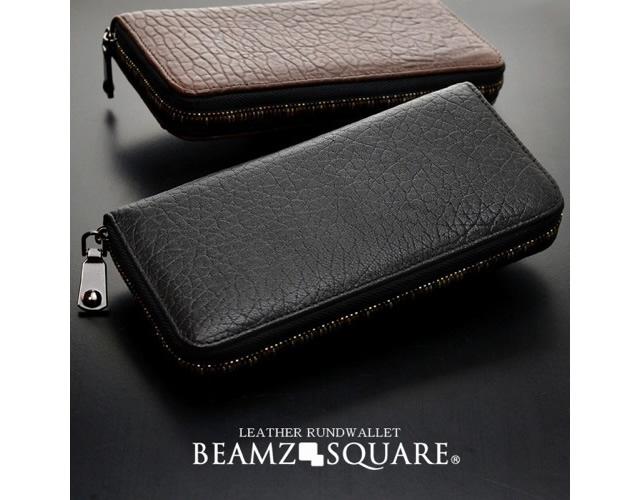 ビームズスクエア財布