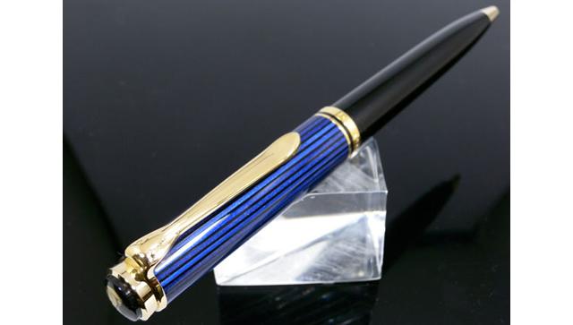 ペリカン SOUVERAN ボールペン K800 ブルー縞 BP
