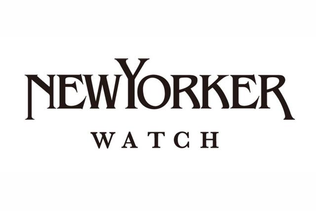 どんなシーンにも合うニューヨーカー腕時計