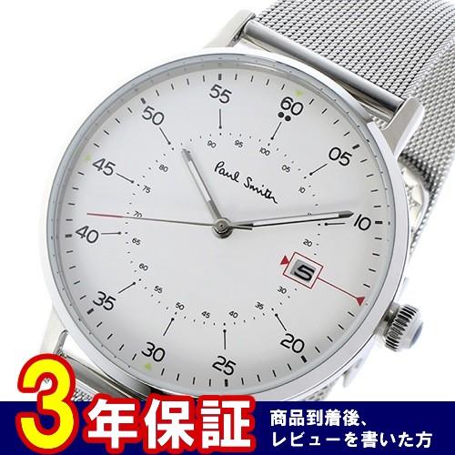 ポールスミス ゲージ クオーツ メンズ 腕時計 P10075 ホワイト