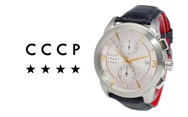 CCCPブランドの魅力