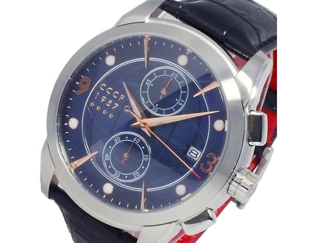 CCCPのメンズ腕時計の評判
