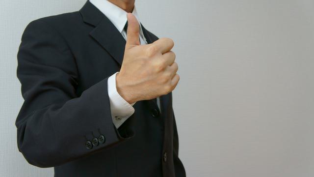 エルジンメンズ腕時計の魅力はコスパが良い
