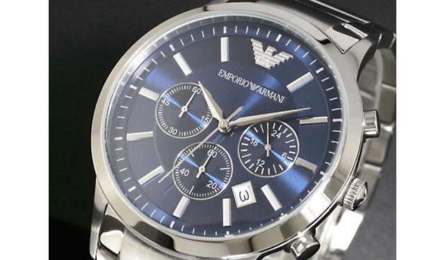 エンポリオアルマー二腕時計AR2448