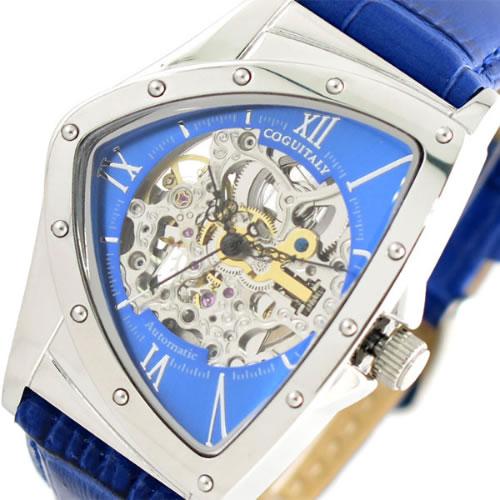 コグ (COGU) 腕時計の特徴は美しいデザインにあり!