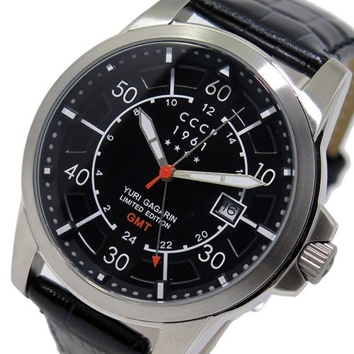 シーシーシーピー CCCP ガガーリンモデル メンズ 腕時計 CP-7003-02 ブラックの関連するコンテンツ  シーシーシーピー CCCP ガガーリンモデル メンズ 腕時計 CP-7003-02 ブラック