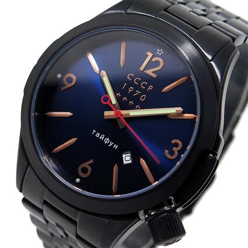 シーシーシーピー CCCP クオーツ メンズ 腕時計 CP-7010-33 ネイビー