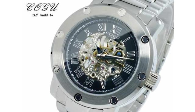 コグ腕時計BNSK1-BK