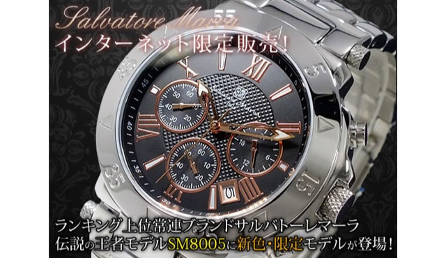 サルバトーレマーラSM8005-BKPG腕時計
