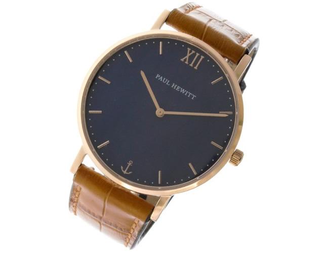 ポールヒューイットのメンズ腕時計の評判