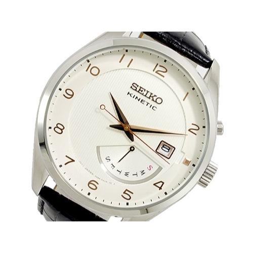 セイコーキネティック腕時計の評判を知っておこう!