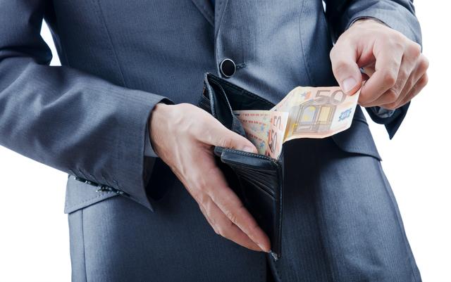 財布にこだわっていること