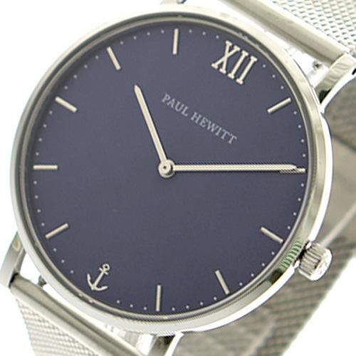 ポールヒューイット PAUL HEWITT 腕時計 メンズ レディース PH-SA-S-ST-B-4S 9833522 セラーライン Sailor Line クォーツ ネイビー シルバー