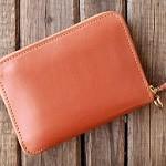 20代の彼氏へのプレゼントなら長財布で決まり!その理由とおすすめのブランドは何?