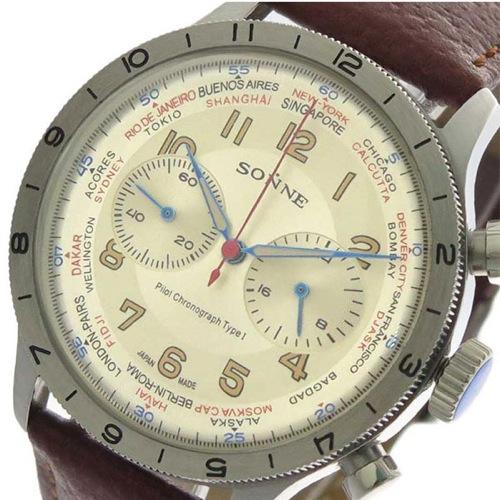 ちょっと機転を利かすならゾンネの腕時計がおすすめ!