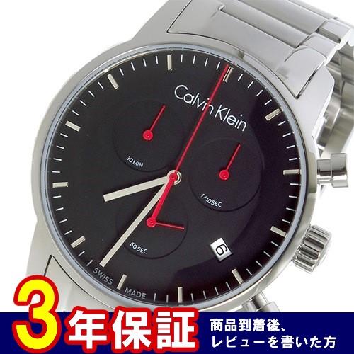 カルバン クライン クオーツ メンズ 腕時計 K2G27141 ブラック