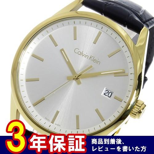 カルバン クライン クオーツ メンズ 腕時計 K4M215C6 シルバー